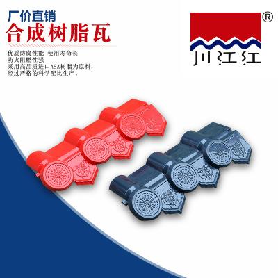 廠家批發供應選用優質ASA材質樹脂瓦封檐口滴水吊檐