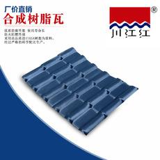 廠家批發超耐候樹脂瓦廠價批發 別墅用合成樹脂瓦屋頂瓦